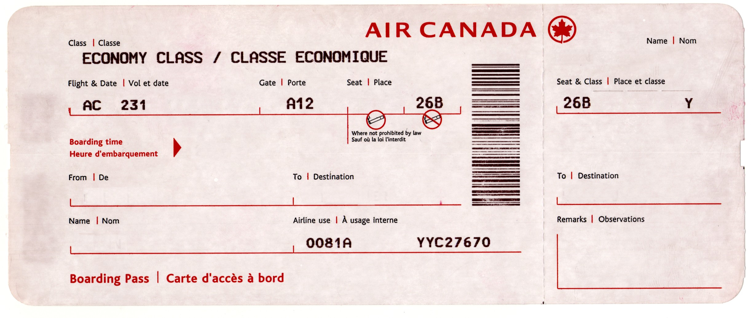 A blank boarding card airplane ticket jason dunn for Pretend plane ticket template