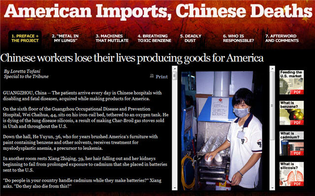 american-imports-chinese-deaths.jpg